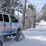 3-hour led adventure tours – mount washington auto road, gorham nh