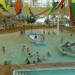 Town of elgin, illinois – official website – adventure island / lap pool